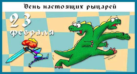 http://bastetra.my1.ru/_nw/0/00934.jpg